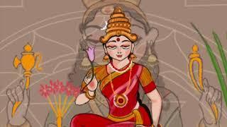 Shri KamalambikE avAva : Ghanta