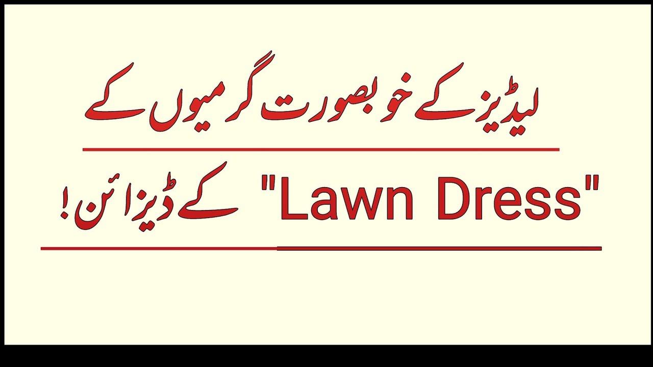 b5ce41f9cf Anaya Luxury Lawn Collection 2018/naya Luxury Spring Summer Lawn 2018