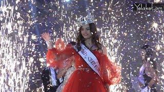 EXCLUSIVE. Ինչպես ընտրվեց հայ «Միսս Աշխարհի» մասնակիցը