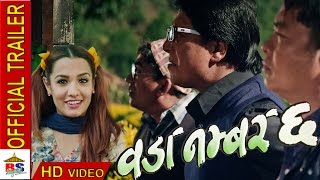 Woda Number 6 || Nepali Movie || Official Trailer