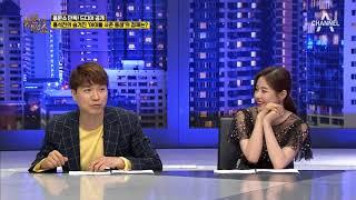 '단독' 홍석천의 '아이돌 사촌동생' 정체 大 공개!! 'NCT의 누구~?!'