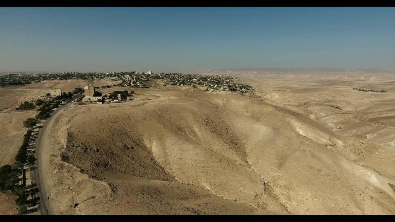 Dji Phantom 3 Drone >> Arad Israel on a drone By David Moreno - YouTube
