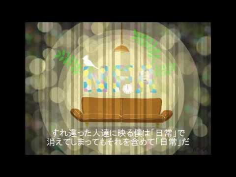 初音ミク『ナイトフライトアンソロジー』NOKA【 VOCALOID 新曲紹介】