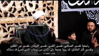 مترجم  |  وفاة النبي (صلّى الله عليه وآله) أم شهادته ؟  |  الشيخ بنداني النيشابوري