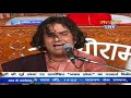 Bhajan Sandhya By Shree Prakash Ji Mali mp3