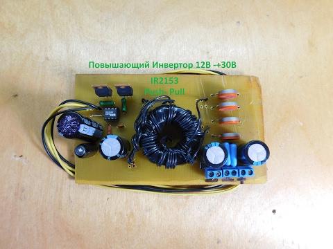 Подключение радиаторов отопления схемы обвязки монтаж