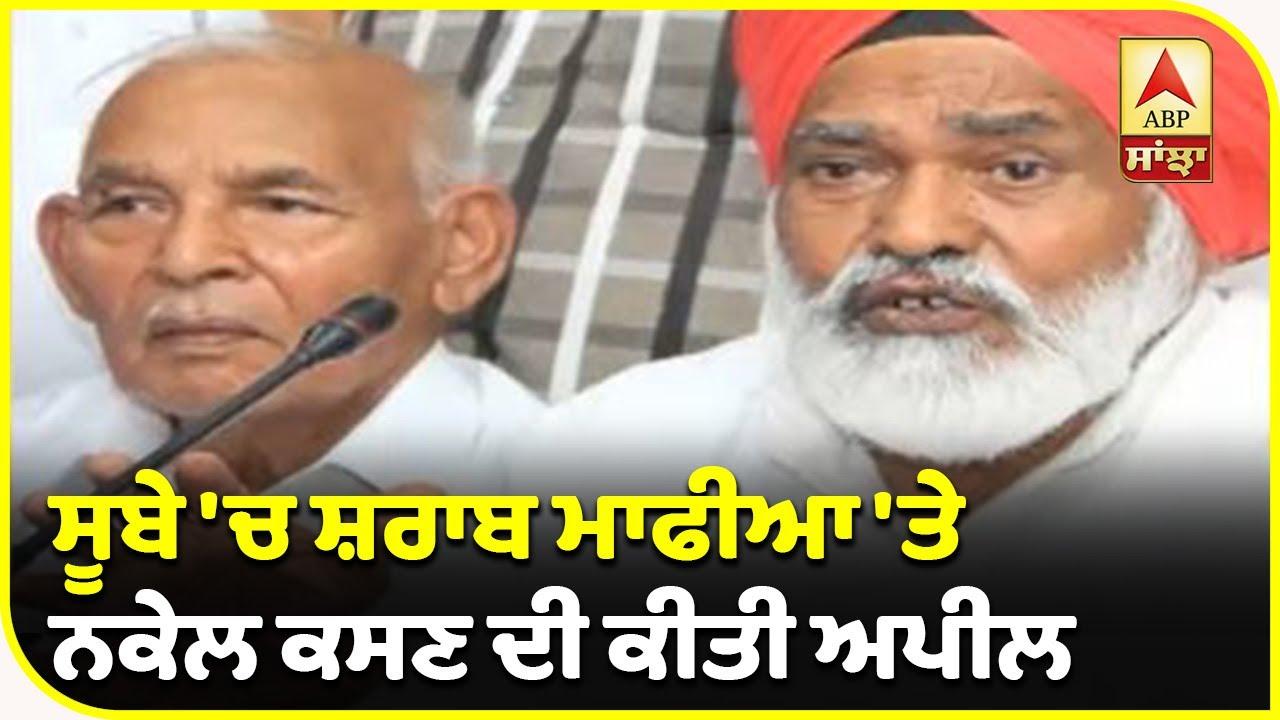 Breaking : Shamsher Singh Dullo ਨੇ ਲਿਖੀ ਕੈਪਟਨ ਨੂੰ ਚਿੱਠੀ | ABP Sanjha