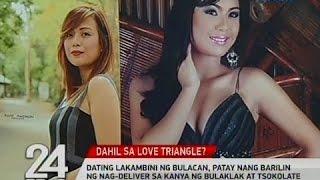 24 Oras: Dating lakamibini ng Bulacan, patay nang barilin ng nag-deliver sa kanya ng bulaklak