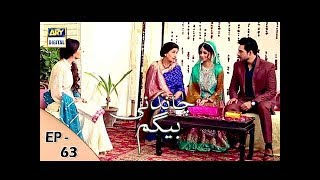 Chandni Begum Episode 63 - 4th January 2018 - ARY Digital Drama