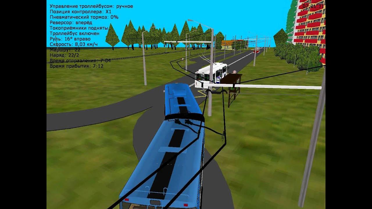 Троллейбусный симулятор скачать с торрента