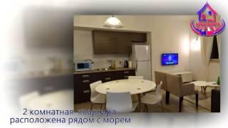 Посуточная и краткосрочная аренда квартир в Петах Тиква +972529504101(, 2014-11-12T12:41:52.000Z)
