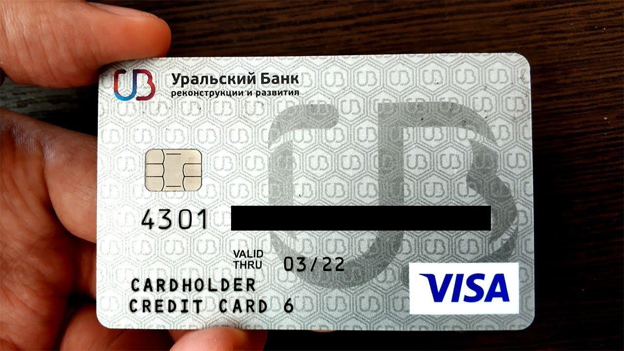 можно ли взять кредит под залог земельного участка в совкомбанке