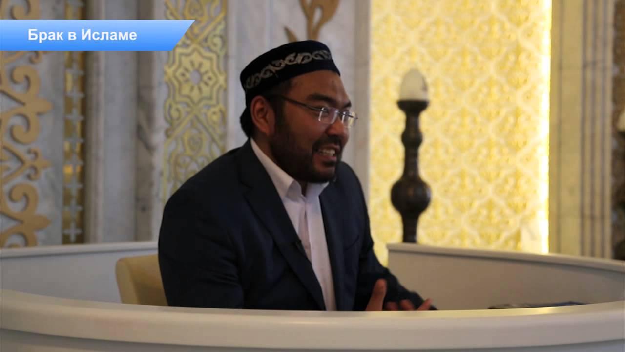 Брак в Исламе - YouTube  Аминь В Исламе