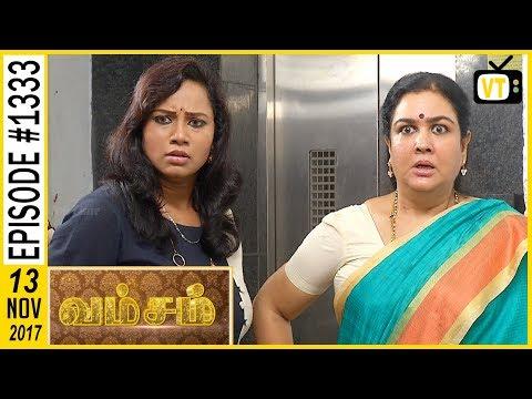 Vamsam - வம்சம் | Tamil Serial | Sun TV |  Epi 1333 | 13/11/2017 | Vision Time