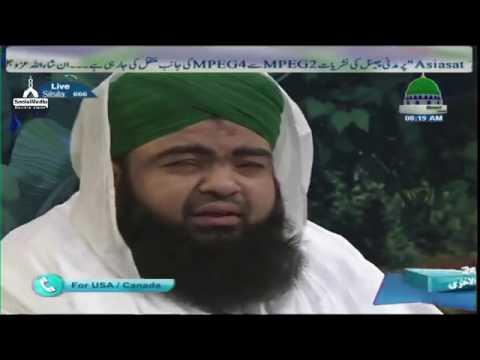 Kalam Subha Taiba Mein Hui Batta Hai Bara Noor Ka -  Milad Attari   ( 24.03.2017 )