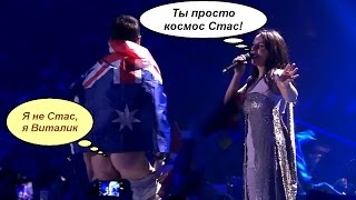 💋 Это наш русский балет или жопа на Евровидении