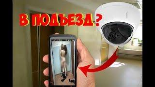 Антивандальная камера с Алиэкспресс  Видеонаблюдение в подъезд(, 2018-06-23T16:59:55.000Z)