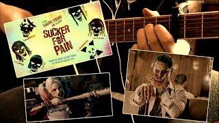 Sucker for Pain - (Lil Wayne, Wiz Khalifa & Imagine Dragons) - Guitar Cover