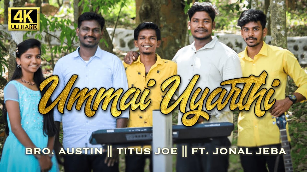 உம்மை உயர்த்தி உயர்த்தி – Ummai Uyarthi Uyarthi