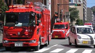 飲食店ガス臭気!譲らない車に怒りのクラクション炸裂!横浜消防 中第2、中ミニ、中第1救急、機動特災