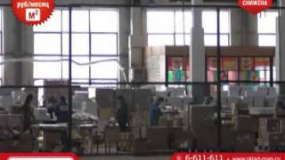 Аренда под производство/склад, г.Подольск(http://skladzinger.ru/ http://www.sklad-man.ru/ Территория «Зингер», занимает несколько десятков гектар, с развитой инфраструк..., 2010-12-07T22:22:05.000Z)