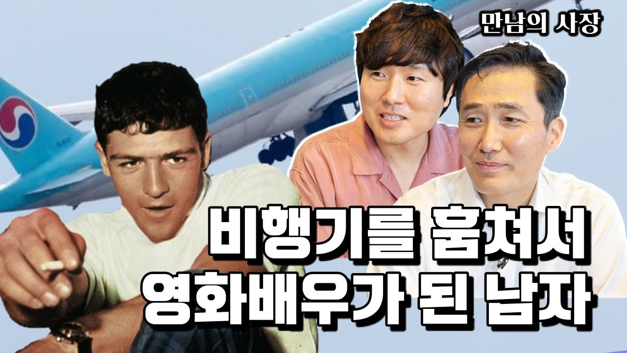 채사장의 첫 만남, '플레인 센스' 작가 김동현 기장