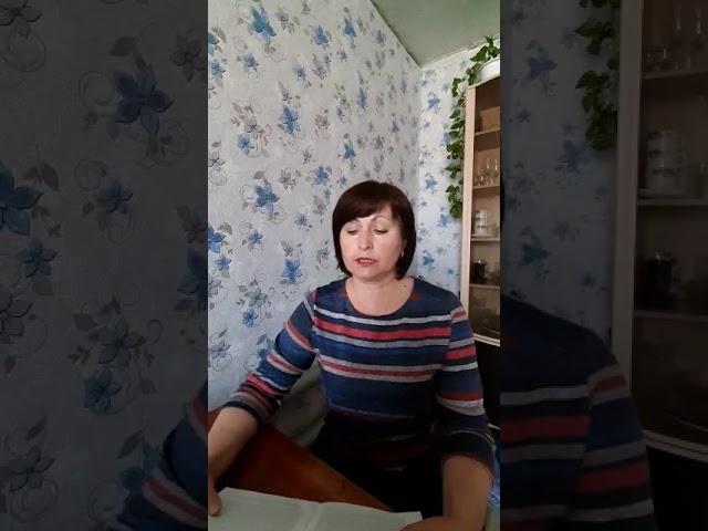 Изображение предпросмотра прочтения – ЛюбовьКоршунова читает произведение «Шинель» Н.В.Гоголя