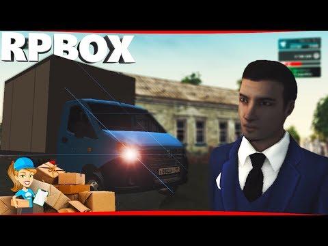 Пытаемся заработать миллион за один час на РП БОКС #3   #49 RP BOX????