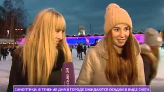 """Москва 24. Запуск первого музыкального катка """"Лед"""" (ноябрь, 2015)"""
