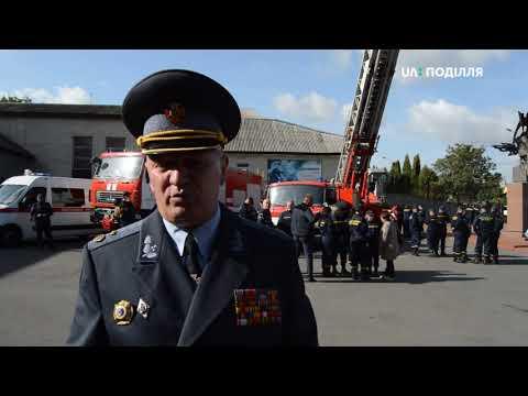 UA: ПОДІЛЛЯ: Меморіальну дошку загиблому рятувальнику відкрили сьогодні у Хмельницькому