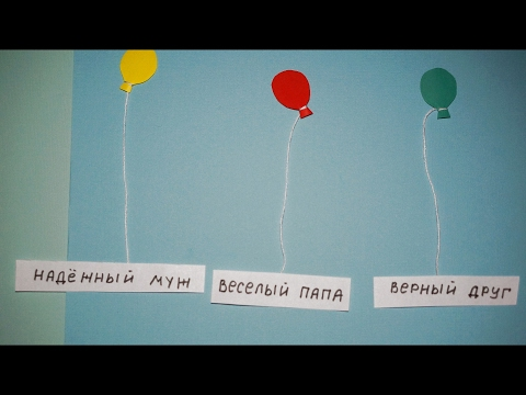 Поздравление с годовщиной свадьбы от Путина