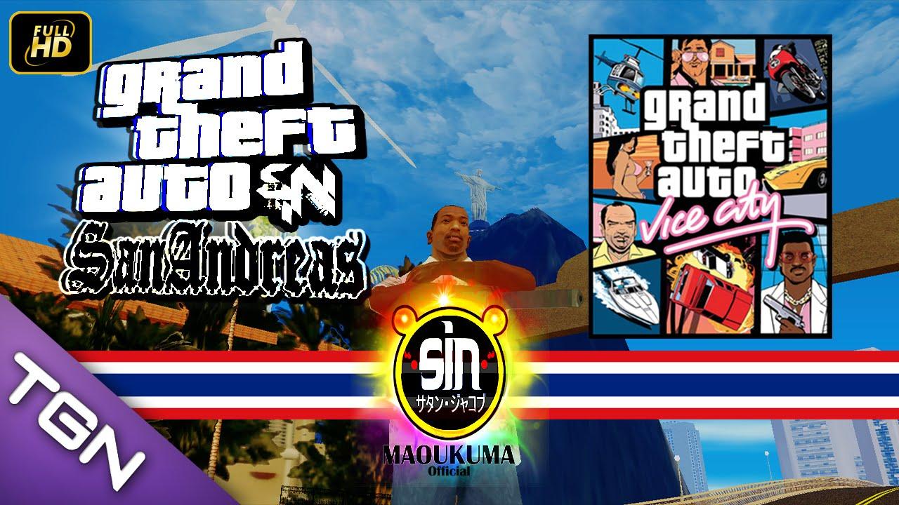 "~""•SIN•""~ GTA SA สอนลง Mod MAP GTA Vice City ᴴᴰ"