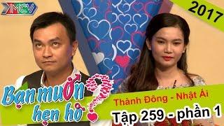 Phát sốt với cô gái xinh đẹp hát như đọc rap để tỏ tình bạn trai   Thành Đông - Nhật Ái   BMHH 259