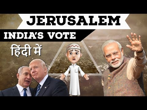 UN Resolution on Jerusalem - India votes against USA - Was it the right decision? - Burning issues