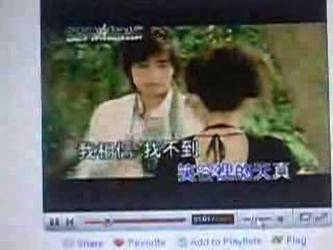 Rainie Yang Li Xiang Qing Ren