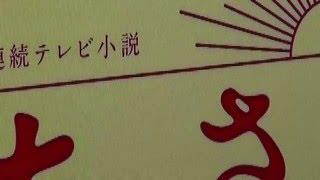 NHK連続テレビ小説 「AKB48」さんが唄ってます・・ 実業家 「広...