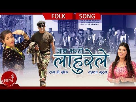 Ramji Khand's New Lok Dohori 2075 2018 | Jaam Bhanyo Lahurele - Krishna Gurung Ft. Purnima Shrestha