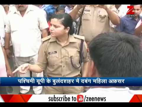 Bold lady police officer scolds BJP leader over showing arrogance| दबंग महिला अफसर की नेता को फटकार