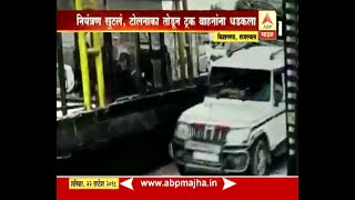 Rajasthan | kishangad | beer truck accident report
