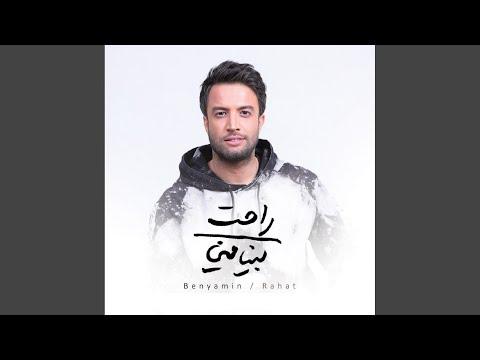 Rahat (Original Mix)