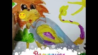 Необычный зверь. Детские рисунки и поделки в нашей творческой студии.