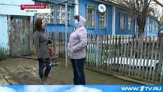 Воронеж: Мошенник Обманул Жителей на 10 Миллионов. 2013