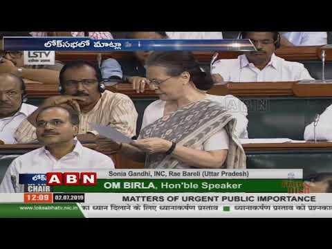UPA Chairperson Sonia Gandhi Lok Sabha Speech   ABN Telugu