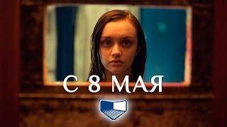 «Эксперимент: Зло» — фильм в СИНЕМА ПАРК