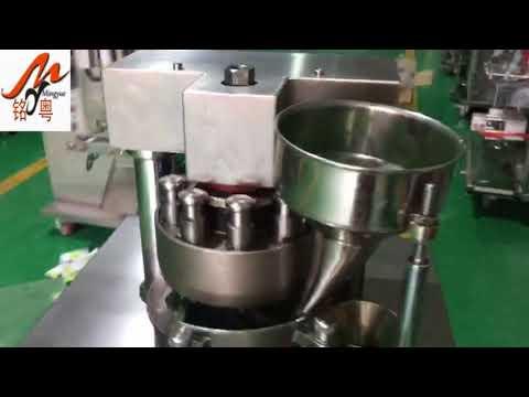 rotary tablet press, pill press , Spirulina tablet making machine  العشبية قرص ماكينة