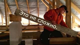 видео Стропильная система вальмовой крыши