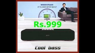 Best Bluetooth speaker under 1000 ubon cool bass