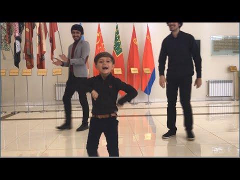 Малыш Танцует Супер Класс 2018 Отличная Новая Азербайджанская Лезгинка Assa Group ALISHKA ELCHIN
