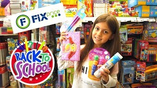 Покупки Канцелярии к Школе из Фикс Прайс | Бэк Ту Скул 2019