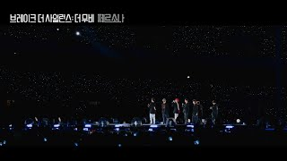 BTS (방탄소년단) 'BREAK THE SILENCE: THE MOVIE' Official Trailer 2 (60'')